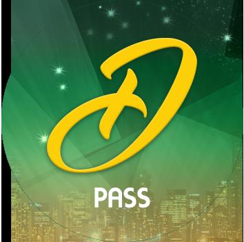 Daily Pass